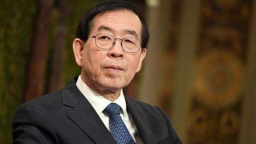 Corée du Sud : le maire de Séoul retrouvé mort après avoir été visé par une plainte pour harcèlement sexuel