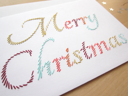 "Carte brodée main ""Merry Christmas"" multicolore détail"