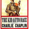 Charlot est content de lui (1914).jpg