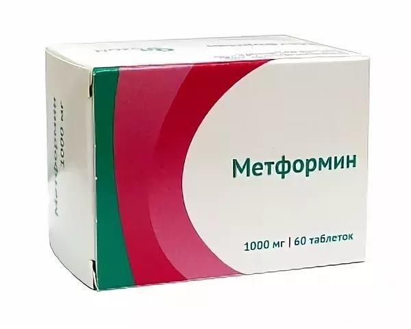 Цена таблеток от сахарного диабета метформин