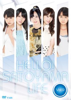 Hello!SATOYAMA Life DVD vol.9