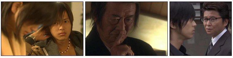 Drama & Film Japonais ❖  Kurosagi & Kurosagi - Le Film