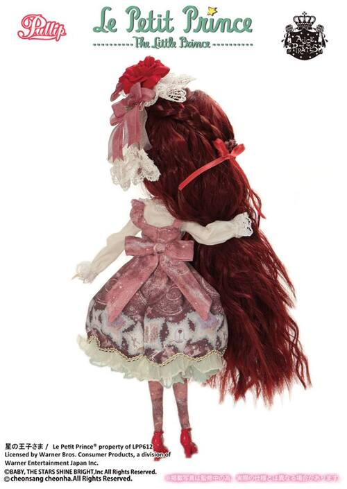 Janvier : Pullip The Rose