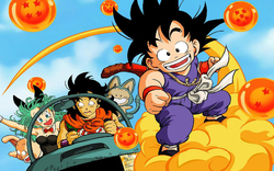 Dragonball - Saisons 1 & 2