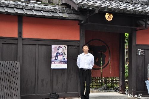 Kyoto 京都