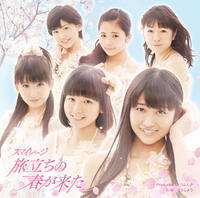 Covers Du Single Tabidachi No Haru Ga Kita Révélées