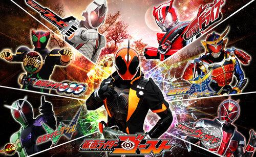 Kamen Rider Anthologie MP3 320kbps