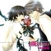 Junjou_4-_Junjou_Romantica_3.jpg