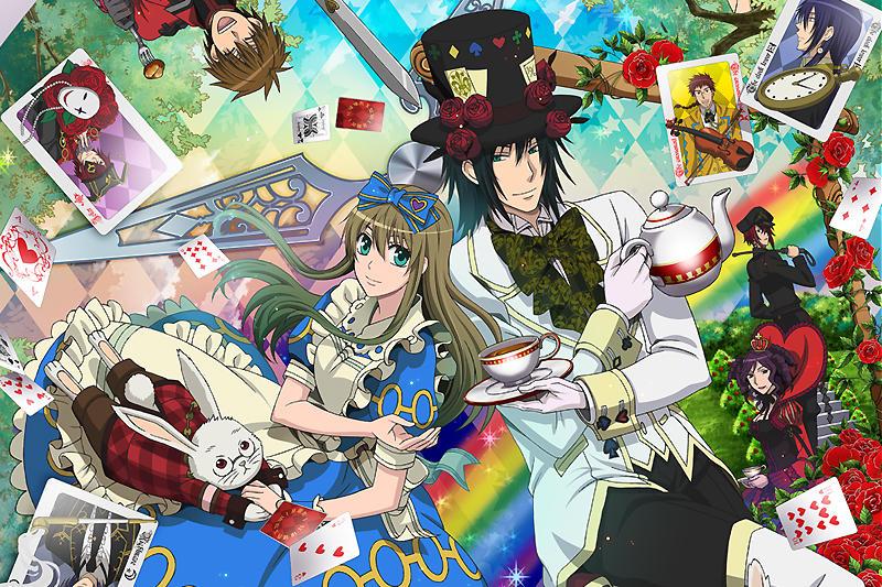 Heart no Kuni no Alice : Wonderful Wonder World