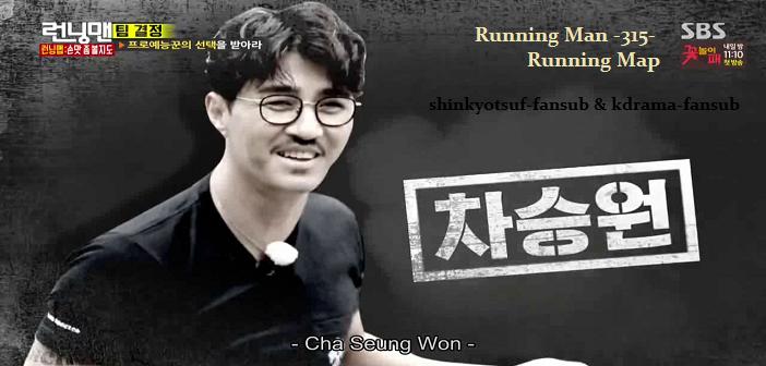 RM -315- Running Man