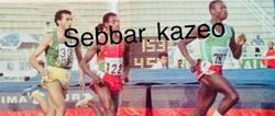 BELKESSAM Ahmed 1988 Championnats d'Afrique à Annaba