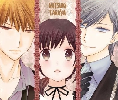 MANGA | Fruits basket another #1