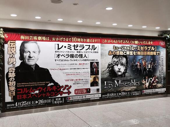 Photos ... Colm au Japon Avril 2015