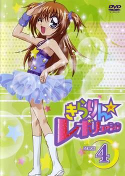 Kilari DVD saison 1 Japonnais