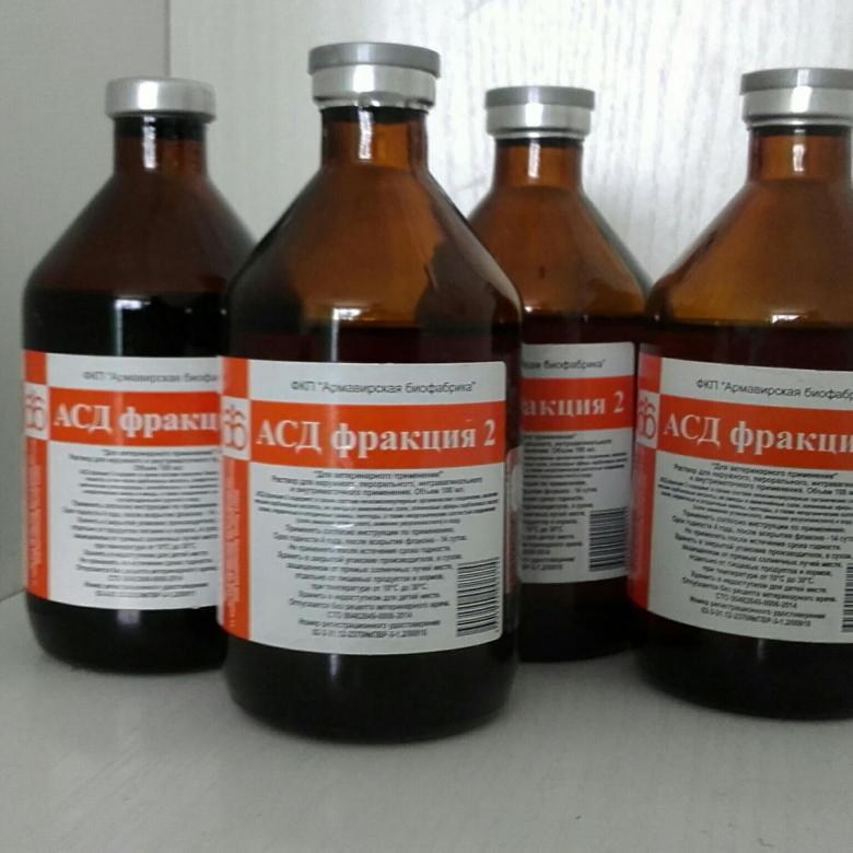 Препарат фракция асд в лечении сахарного диабета