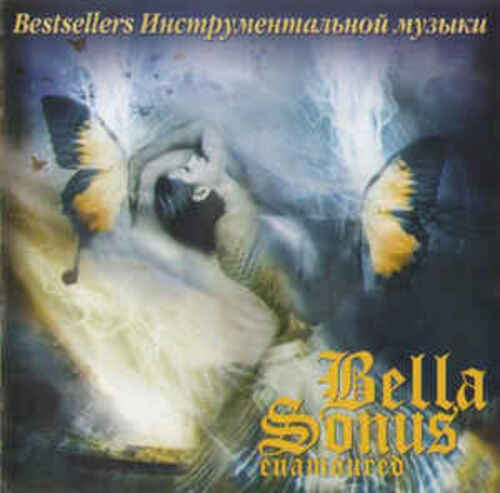BELLA SONUS - Eye of the Beholder  (Chillout)