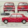 Austin 1100 MkII 4 door 1963-67