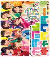 MORNING MUSUME TANJOU 15 SHUUNEN KINEN CONCERT TOUR