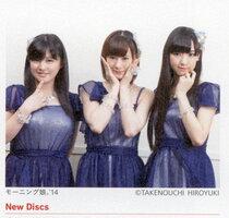 CD Journal haruna iikubo erina ikuta kanon suzuki morning musume magazine 2014