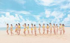 """Résultat de recherche d'images pour """"SKE48 - Igai ni Mango"""""""