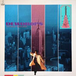 Tatsuho Sakurai - Drewdrops - Complete LP
