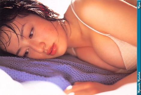 Model Collection : ( [KUNI Scan] - |vol.1| Kanako Kuroha/黒羽夏奈子 )