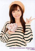 Saki Shimizu