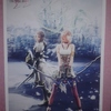 FFXIII-2 LIGHTNING AND SERAH WALLSCROLL