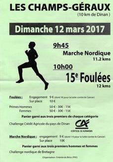Les Foulées des Champ-Géraux (22) - Dimanche 12 mars 2017
