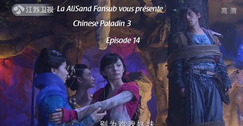 Chinese Paladin 3 Ep 14