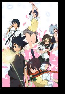 Animé : Yozakura Quartet ~ Hana no Uta ~