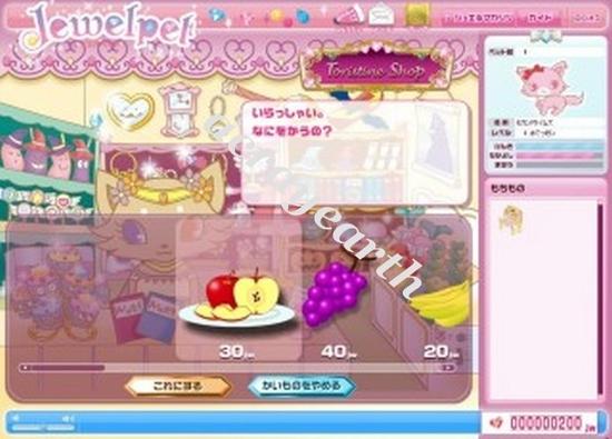 20081002_webgurumi11