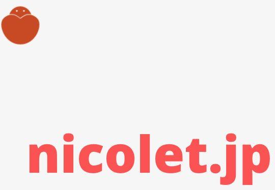 Les jeux de Nicolet