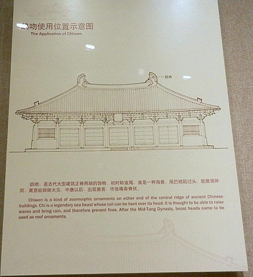 Le palais nan yue (15)