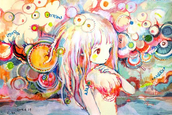 Des artistes - si_ku