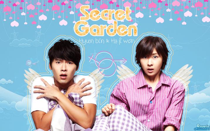 Secret Garden (K drama)