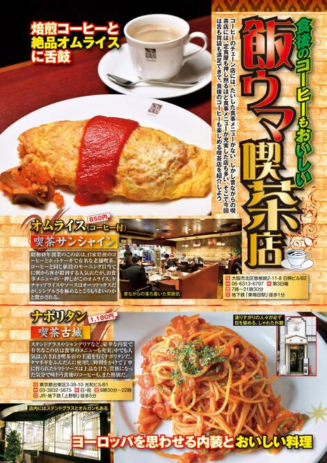 Magazine : ( [Weekly Jitsuwa] - 25/05/2017 )