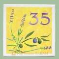 numéro de porte Provençal lavande et olivier - Arts et Sculpture: sculpteur, peintre en décor
