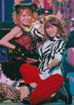 Ai Takahashi 高橋愛 Reina Tanaka 田中れいな Hello!Project 15 Shuunen Kinen Live 2013 Fuyu ~Viva!~ & ~Bravo!~ Hello! Project 誕生15周年記念ライブ2013冬 ~ビバ!~&~ブラボー!~