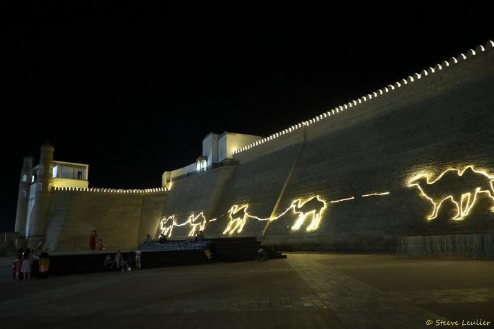 Enceinte de la citadelle Ark, Boukhara