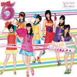 5th album : 5 (FIVE)