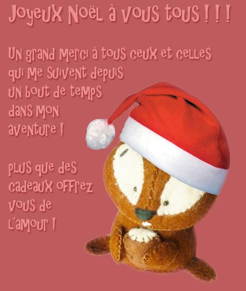 ♥ Joyeux Noël 2011 ♥