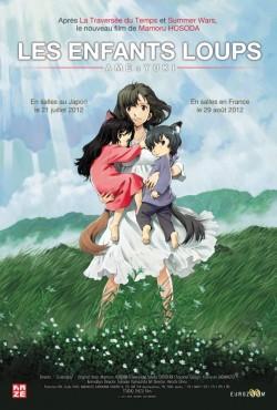 Couverture de Les Enfants Loups, Ame & Yuki
