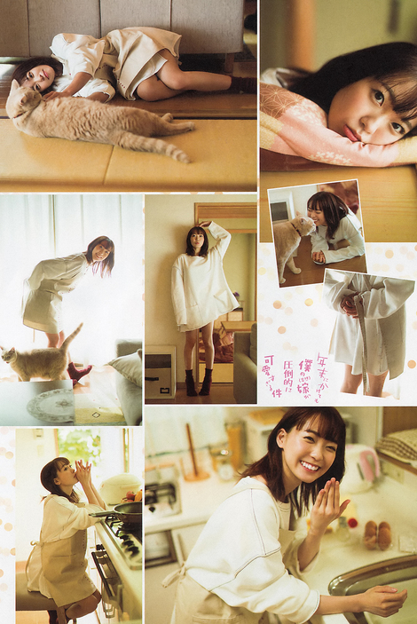 Magazine : ( [Big Comic Spirits] - 2020 / N°2-N°3 - Shuka Saito & Ichika Osaki Centric )