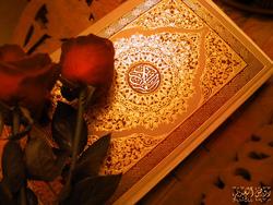 Le Coran-Al Quraan~ القرآن