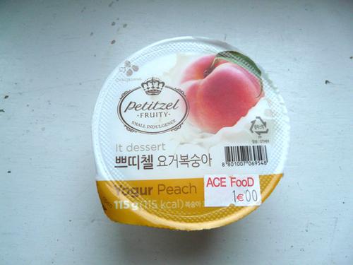 Petitzel •Fruity•
