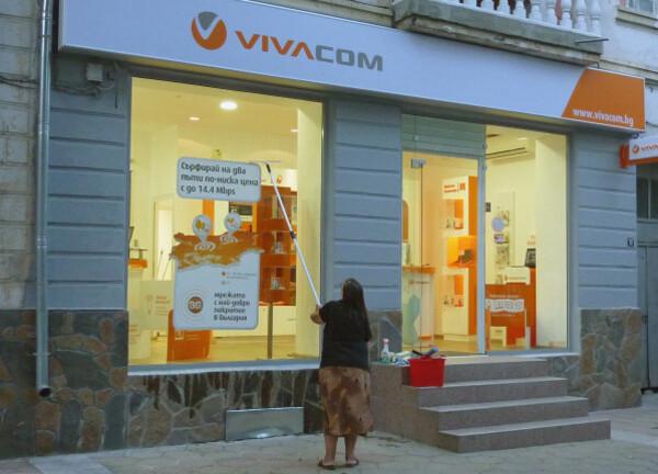 Jour 5 - Devin - Boutique télécom