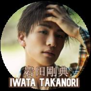 Biographie Iwata Takanori