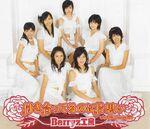 15th single : Tsukiatteru no ni kataomoi