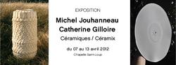 Expo3 Jouhanneau Gilloire